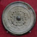 640px-Bronze_Mirror_in_Ancient_Japan