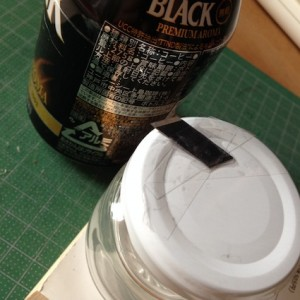 アルミ缶の切り方1