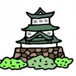 九州の名護屋城跡は想像を超える規模だった