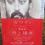 長崎の夜景はなんと世界で◯番目!
