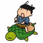 浦島太郎が助けたのは亀じゃなくUFOだった