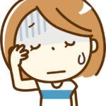 とても繊細なわたし〜HSP〜
